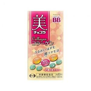 美チョコラコラーゲン 120粒