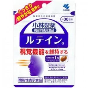 小林製薬 ルテインa 30粒(30日分)