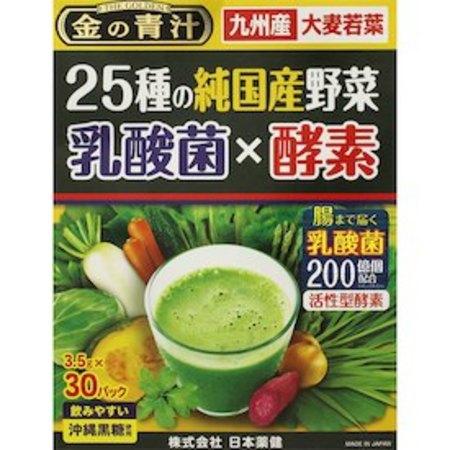 日本薬健 金の青汁 25種の純国産野菜 乳酸菌×酵素 30包