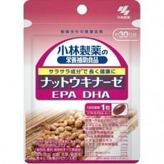 小林製薬 ナットウキナーゼ・DHA・EPA 30粒(30日分)