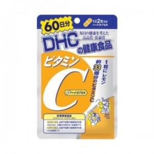 DHC ビタミンC ハードカプセル 120粒(60日分)